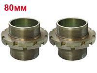 Проставки пружин регулируемые 80 мм